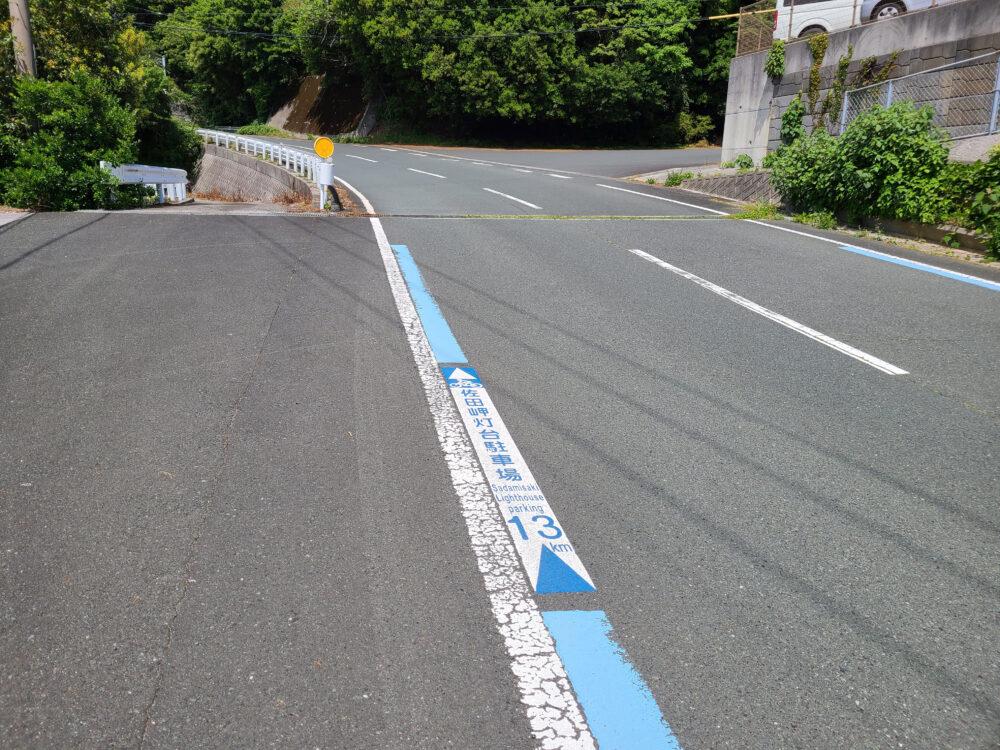 三崎港から佐田岬灯台までの道路の距離表示