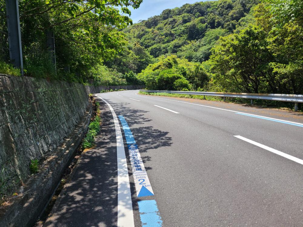佐田岬灯台駐車場まで2kmの距離表示