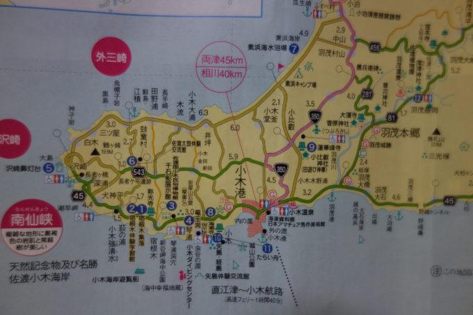 佐渡島観光マップ拡大
