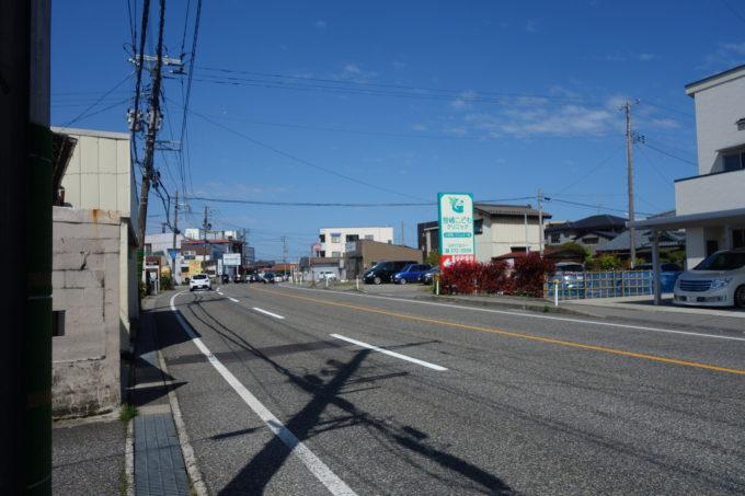 新潟空港から新潟港までの道路