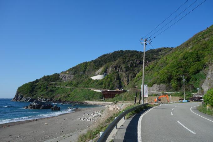 佐渡島一周サドイチ Z坂遠景