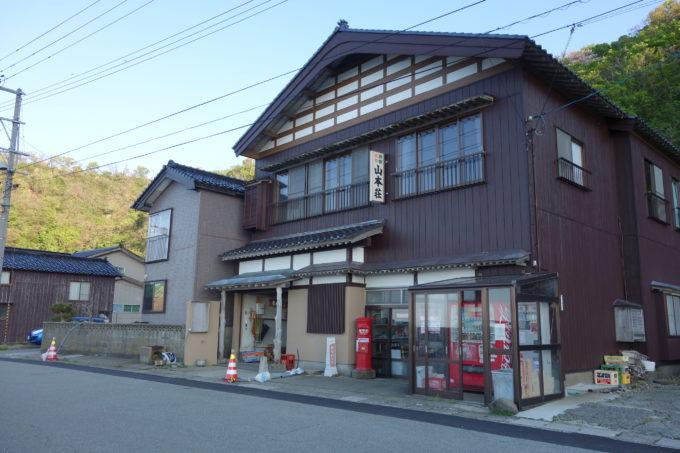 佐渡島 鷲崎の民宿山本荘