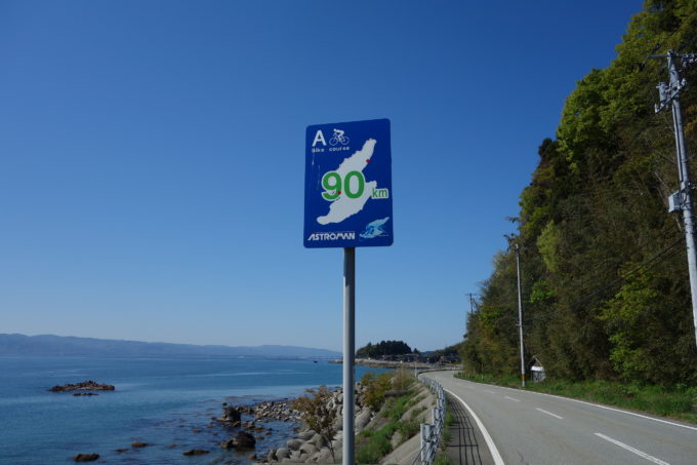 佐渡島一周サドイチ トライアスロンの距離標識