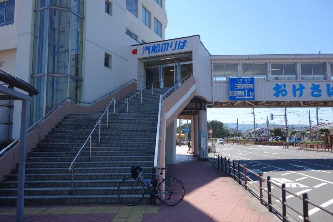 佐渡島 両津港フェリーターミナルの階段