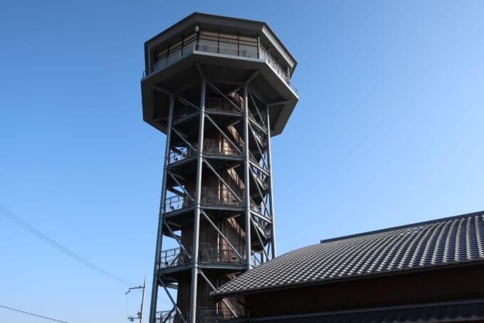さくらであい館の展望塔