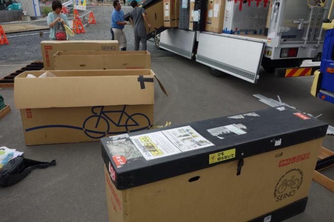 西濃運輸カンガルー自転車イベント便 イベント会場で受け取ったレンタル輪行箱