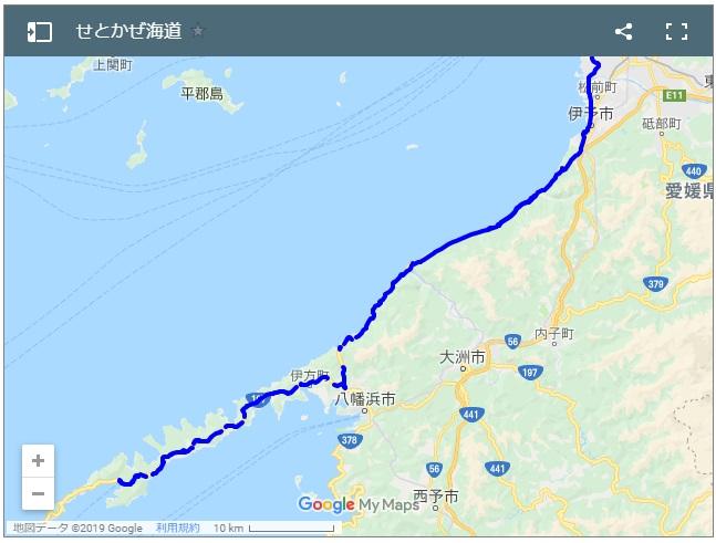 せとかぜ海道サイクリングルートログ