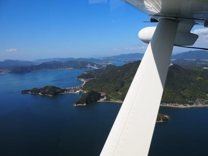 せとうちシープレーン しまなみ海道遊覧飛行 向島沖