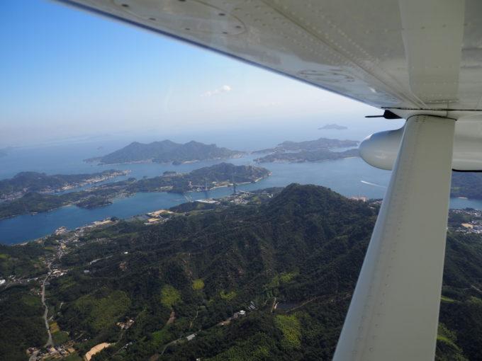 せとうちシープレーン しまなみ海道遊覧飛行 ゆめしま海道上空