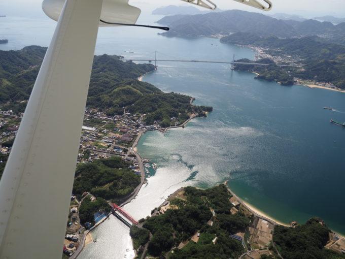 せとうちシープレーン しまなみ海道遊覧飛行 向島と向島大橋
