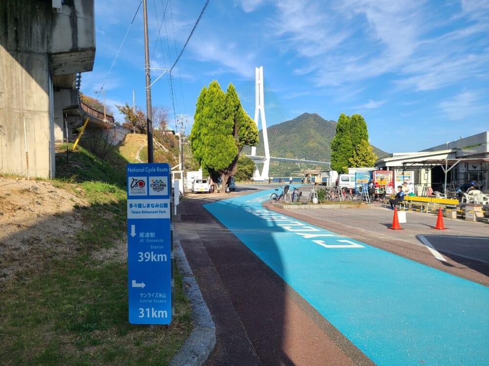 しまなみ海道大三島 多々羅しまなみ公園のサイクリストの聖地碑までの案内ライン