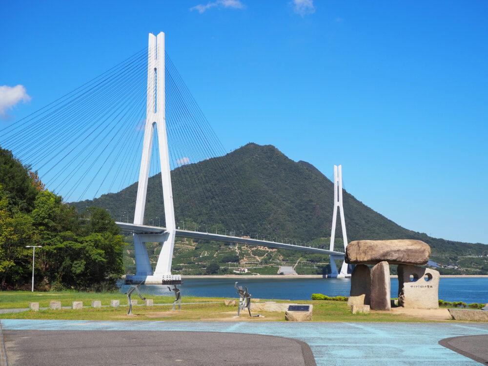 しまなみ海道 多々羅しまなみ公園 サイクリストの聖地碑の風景