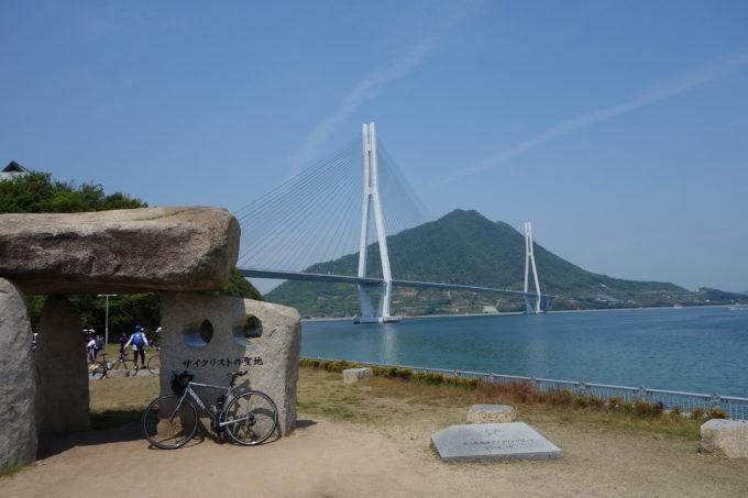 しまなみ海道 多々羅しまなみ公園 サイクリストの聖地碑