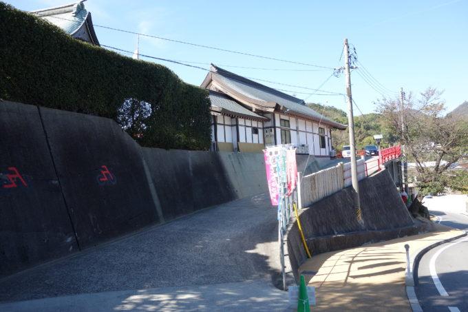 しまなみ海道因島 「自転車神社」大山神社の境内への坂道