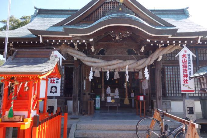 しまなみ海道因島 「自転車神社」大山神社の本殿