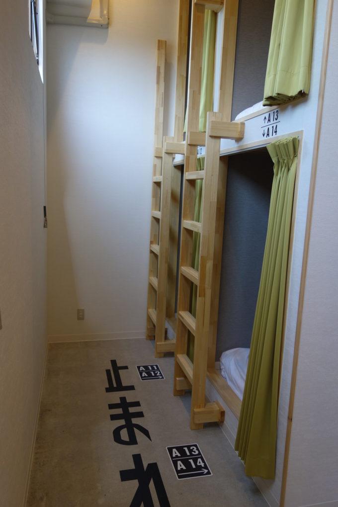 しまなみ海道大三島 サイクリストホテル IKIDANE CYCLIST HOSTEL & CAFE SHIMANAMIのカプセル部屋1