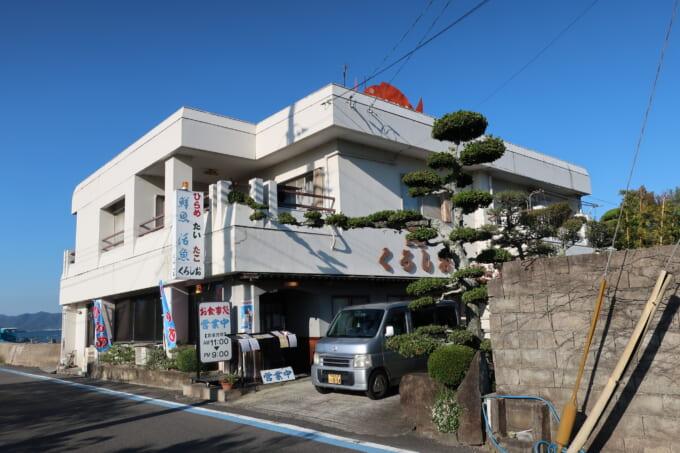 【くろしお】しまなみ海道大三島|鮮魚店の食事処で食べる絶品タコ・タイ・ヒラメ定食