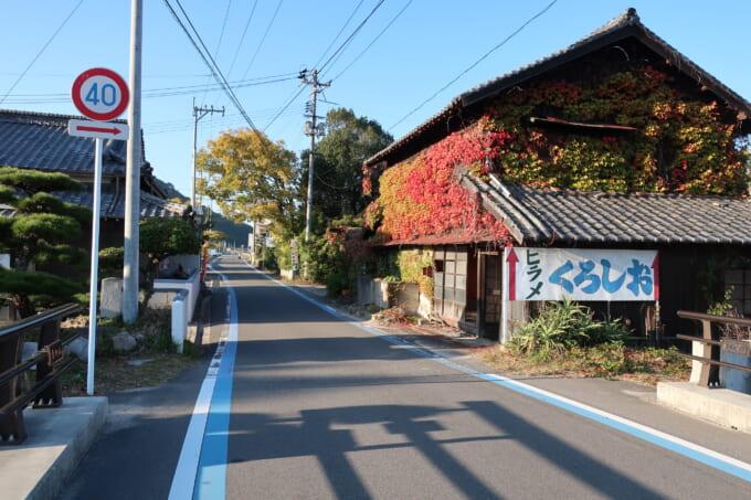 しまなみ海道大三島 海鮮料理くろしおへの道路