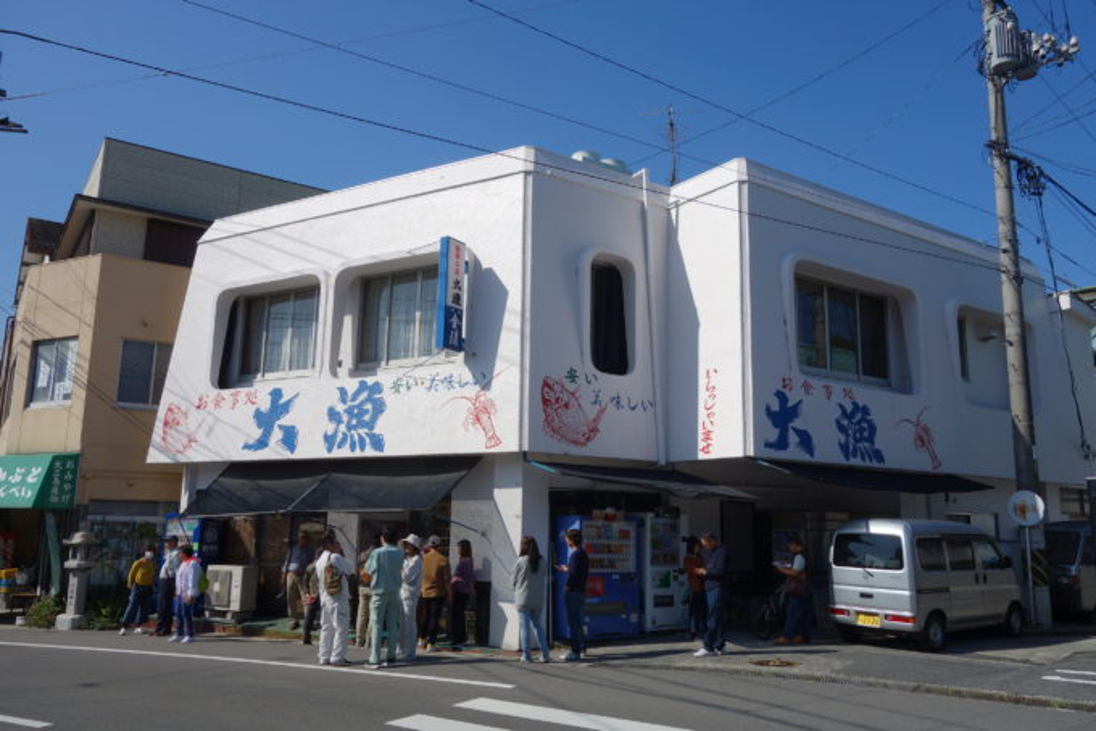 しまなみ海道【大漁】|大三島で食べられる海鮮丼の有名食堂!