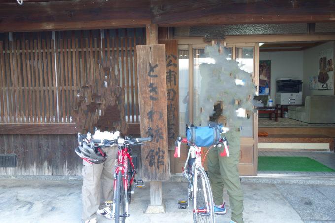 しまなみ海道大三島 ときわ旅館の玄関