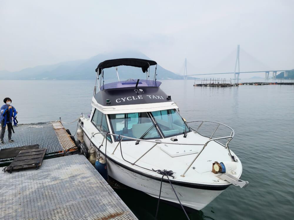 しまなみ海道大三島 WAKKA(わっか)のサイクルシップ