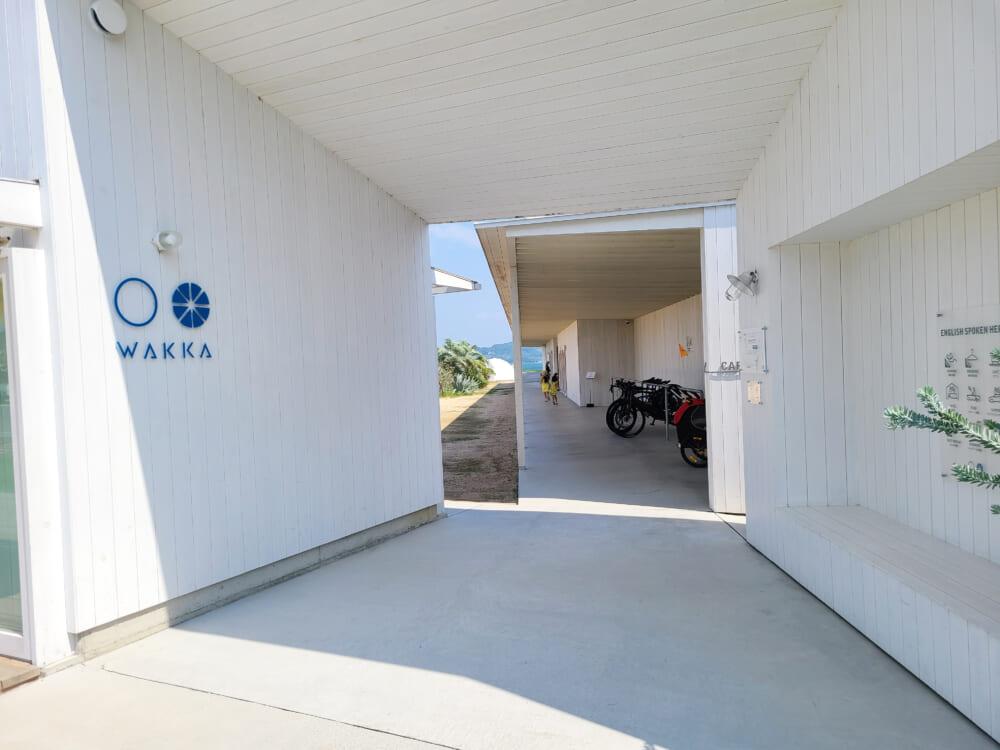 しまなみ海道大三島 WAKKA(わっか)サイクルスタンド