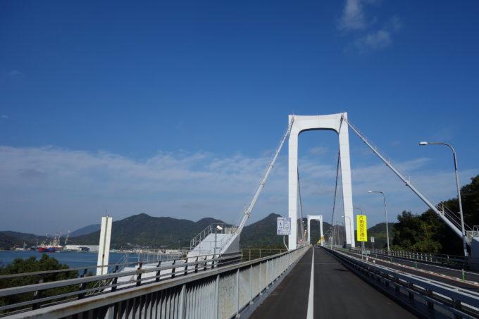 しまなみ海道 大島大橋