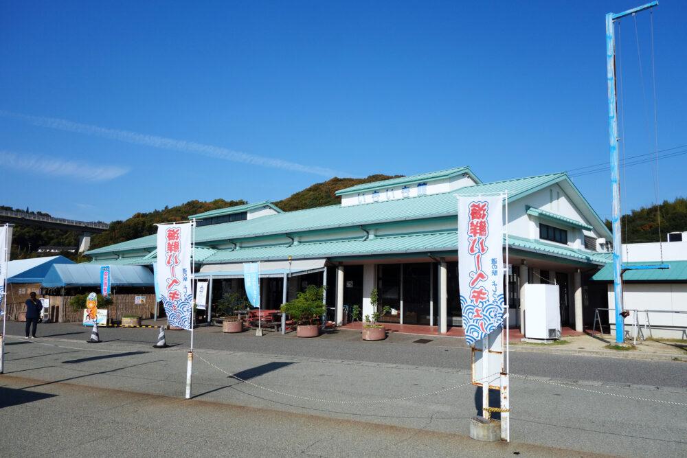 しまなみ海道大島 海鮮バーベキューの「よしうみいきいき館」