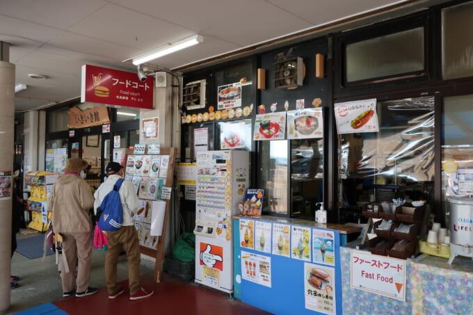 しまなみ海道大島 よしうみいきいき館のフードコート