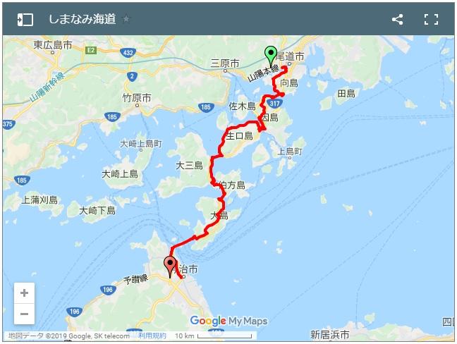 しまなみ海道サイクリングルートログ