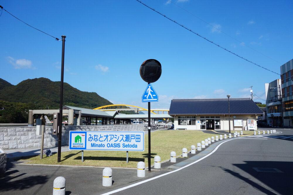 しまなみ海道生口島 瀬戸田港