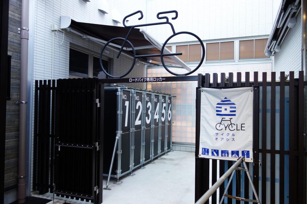 今治駅前スーパー銭湯 しまなみ温泉喜助の湯 ロードバイク用ロッカー