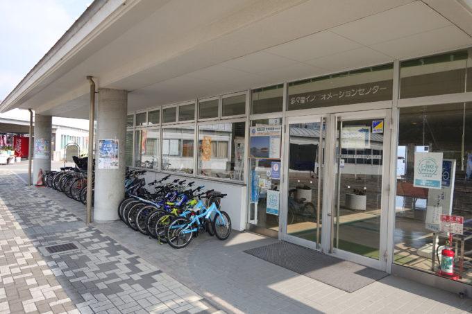 しまなみ海道大三島 多々羅しまなみ公園のレンタサイクルターミナル