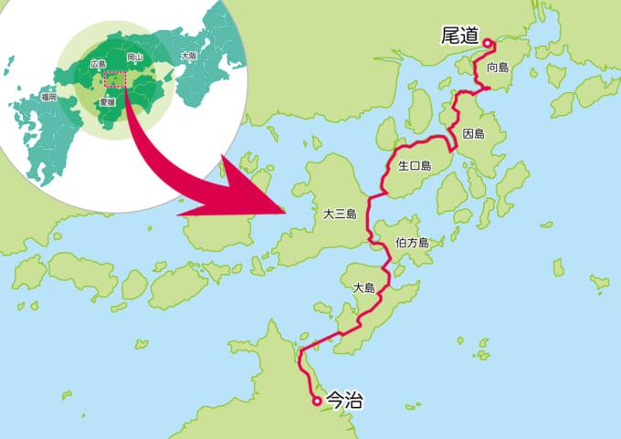 しまなみ海道の位置説明イラスト