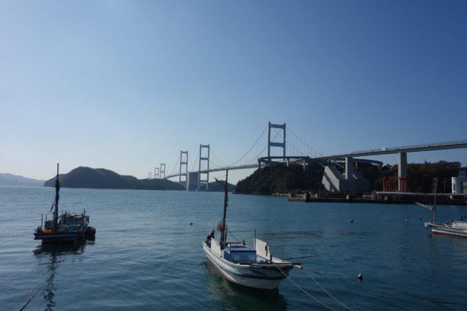 よしうみいきいき館から見る来島海峡大橋
