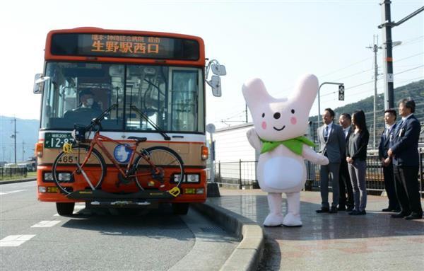 銀の馬車道サイクルバス