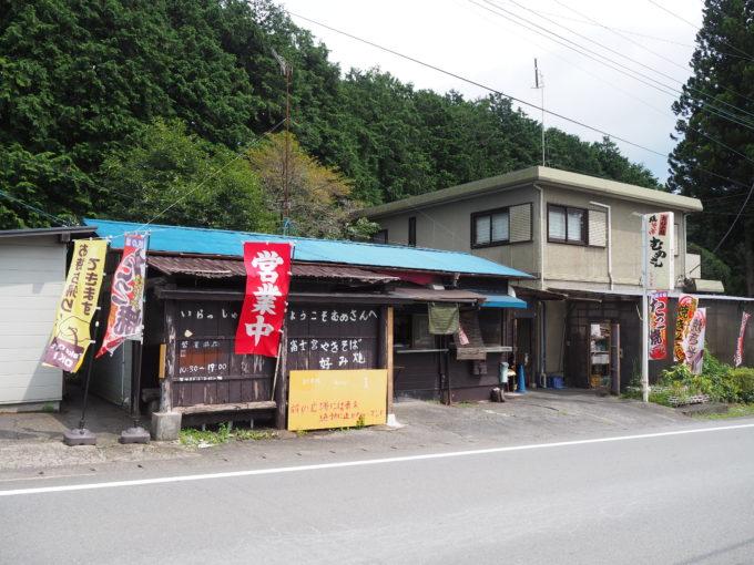 白糸の滝 富士宮焼きそば「むめさん」