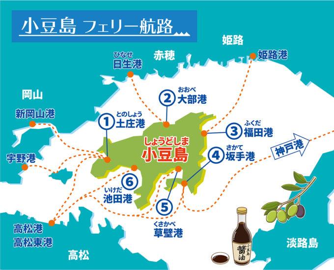 小豆島へのフェリー航路一覧イラスト