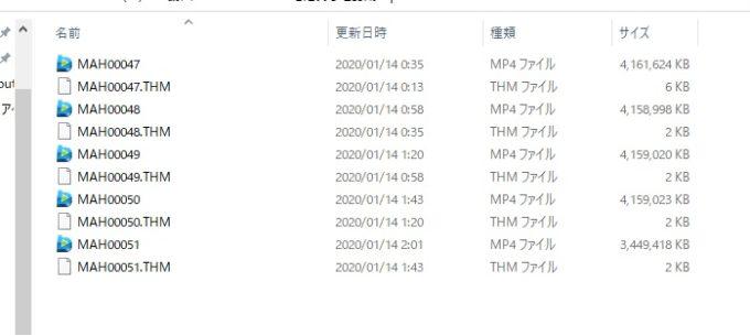 ソニーアクションカム HDR-AS300の録画フォルダに保存された動画ファイル