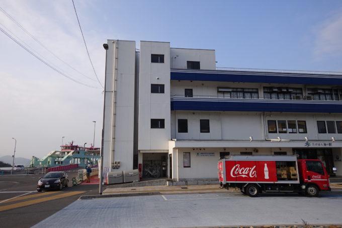 竹原港「たけはら海の駅」外観