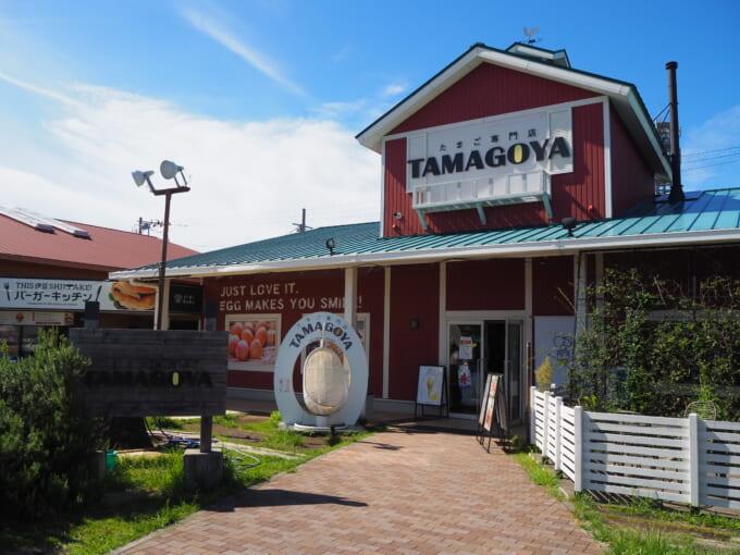 TAMAGOYA外観