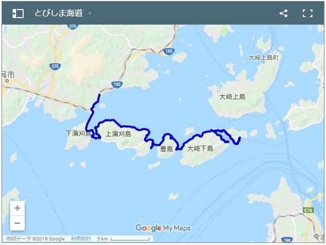 とびしま海道サイクリングルートログ
