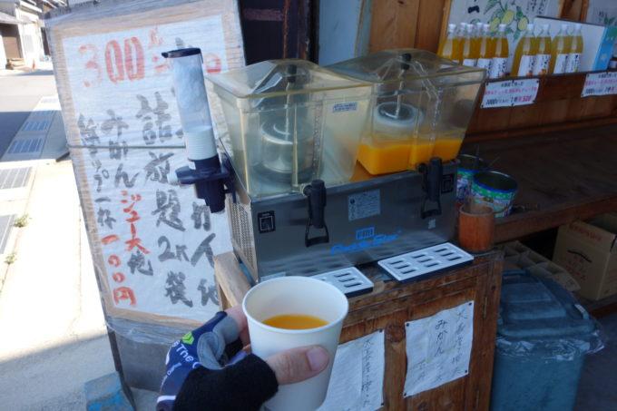 大崎下島【山清青果のみかんジュース】|とびしま海道定番の絶品ジュースの場所はここ!