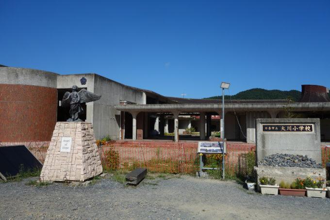 石巻 旧大川小学校校舎正面