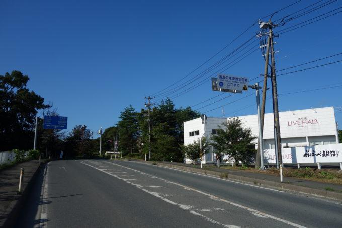 気仙沼の坂道にある過去の津波浸水区間の標識