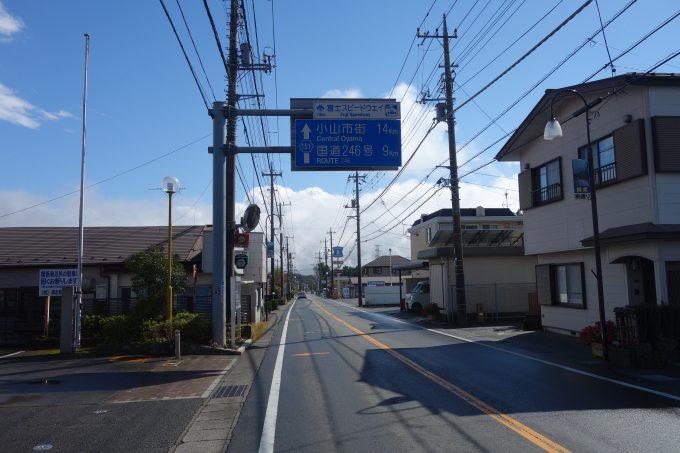 2020東京オリンピックロードレースコース 須走から富士スピードウェイへの道路