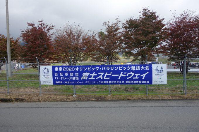 2020東京五輪ロードレースを観戦できる電車最寄り駅を調べてみた