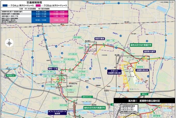 東京オリンピックロードレース 交通規制マップ
