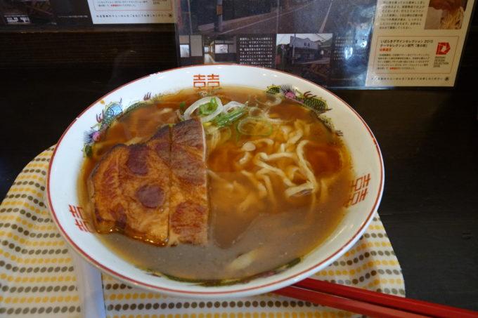 つくばりんりんロード 松屋製麺所のラーメン