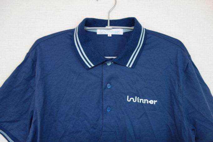 カジュアルサイクルウェアWinner multieffectポロシャツ 襟もと拡大
